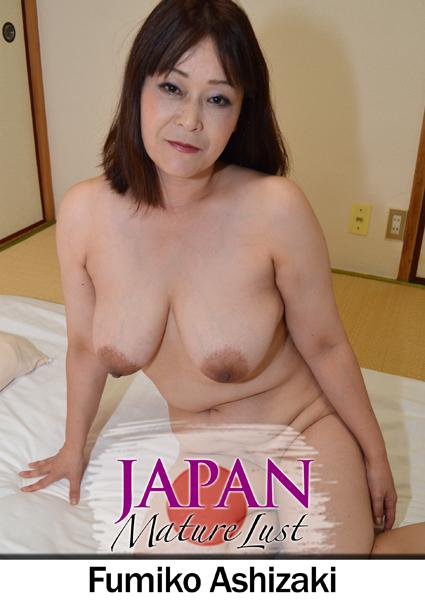 Japanese Lesbians Shaved Pussy