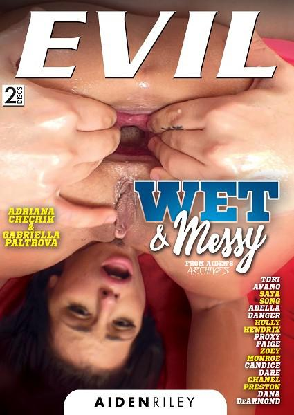 Wet & Messy Box Cover