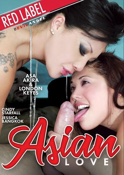 Asian Love Box Cover - Login to see Back