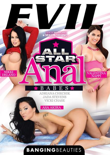 All Star Anal Babes Box Cover