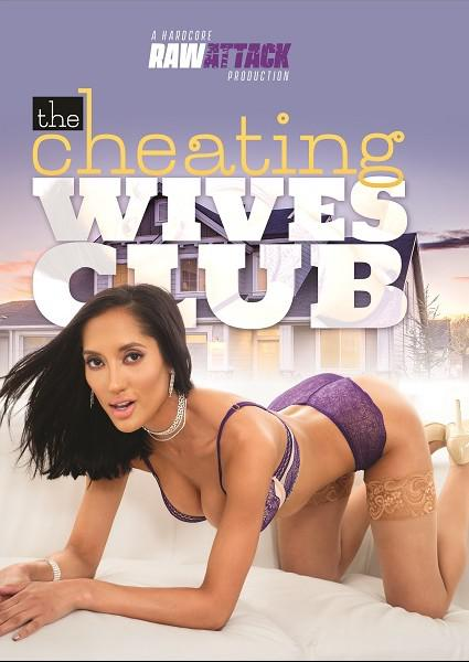 The Cheating Wives Club