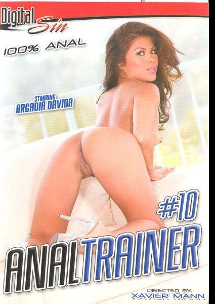 Anal Trainer #10 Box Cover