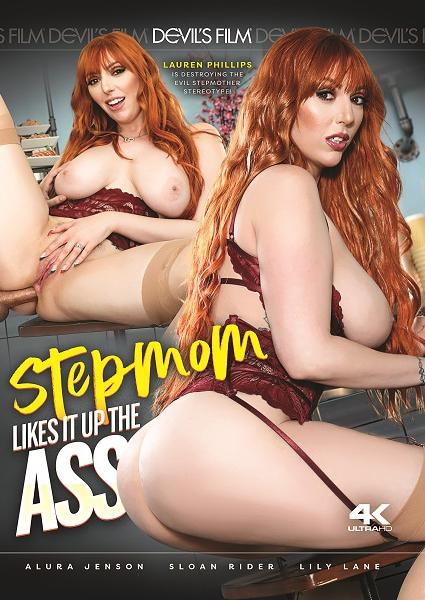 Stepmom Likes It Up The Ass Box Cover - Login to see Back