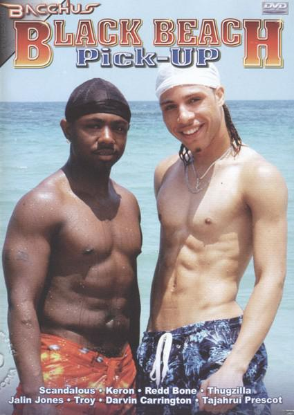Gay movie of picking up a bottom to 2