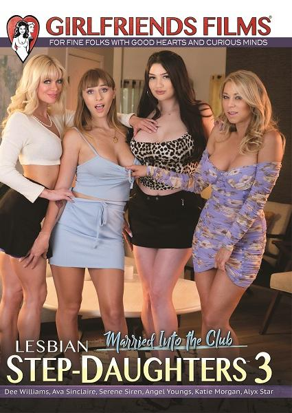 Lesbian Step-Daughters 3 Box Cover - Login to see Back