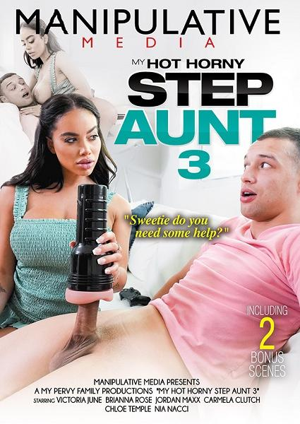 My Hot Horny Step-Aunt 3 Box Cover