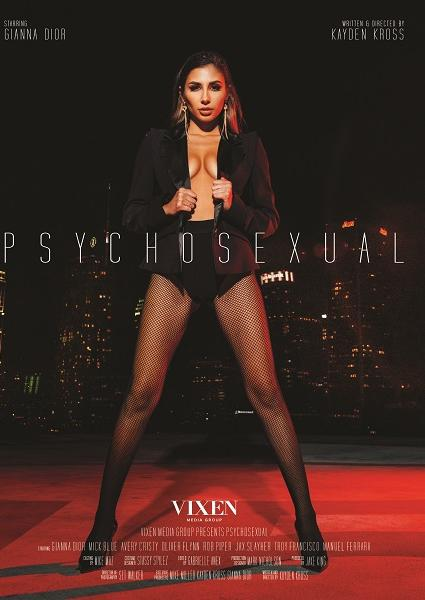Psychosexual Box Cover - Login to see Back