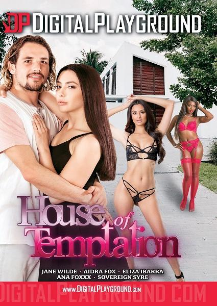 House Of Temptation Box Cover - Login to see Back