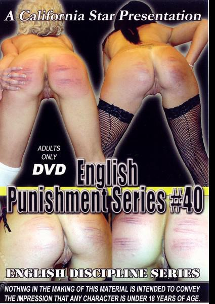 English Punishment Series #40 Box Cover