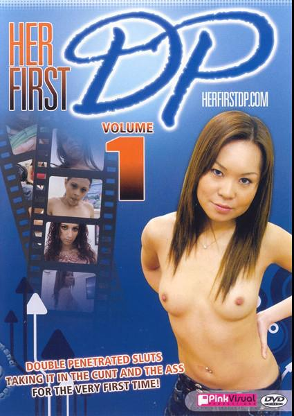 Her First DP Volume 1 Box Cover