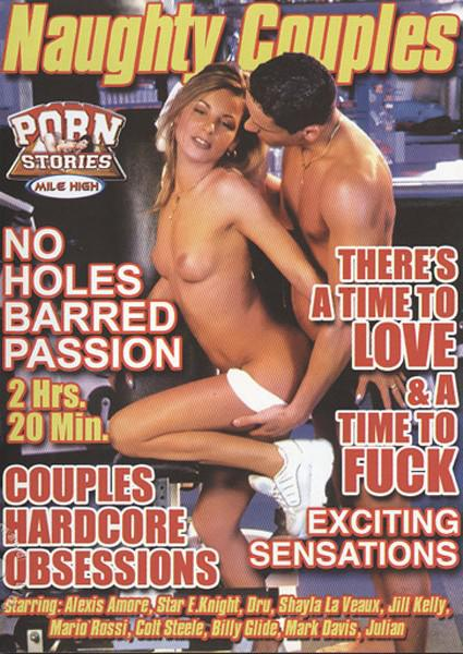 Naughty Couples Box Cover