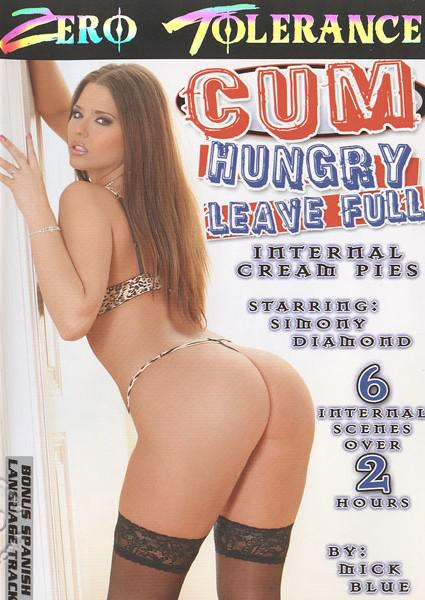 Cum Hungry Leave Full Box Cover