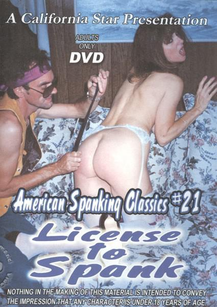 American Spanking Classics #21 - License To Spank Box Cover