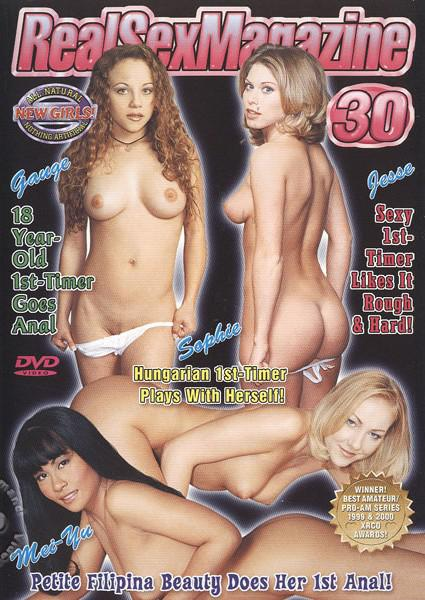Real Sex Magazine 30 Box Cover