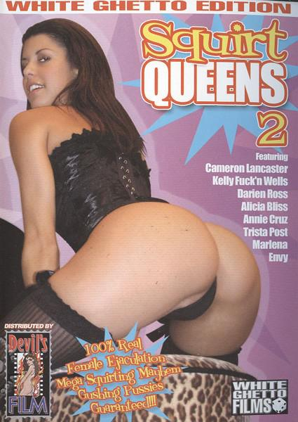 Squirt Queens 2 Box Cover