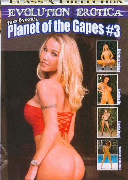 Planet of the Gapes #3