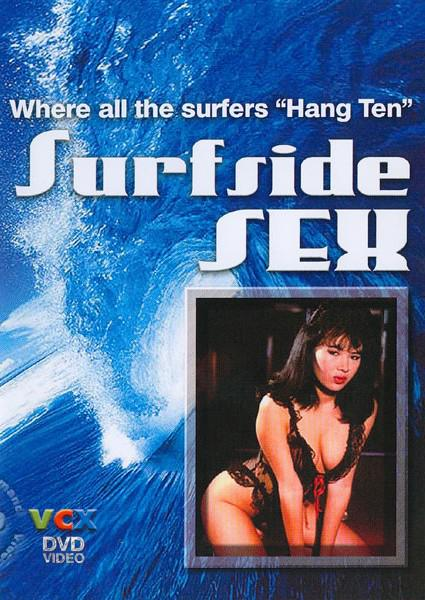 Surfside sex 1985 peter north