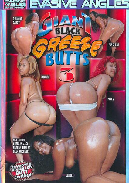 Giant Black Greeze Butts 3 Box Cover