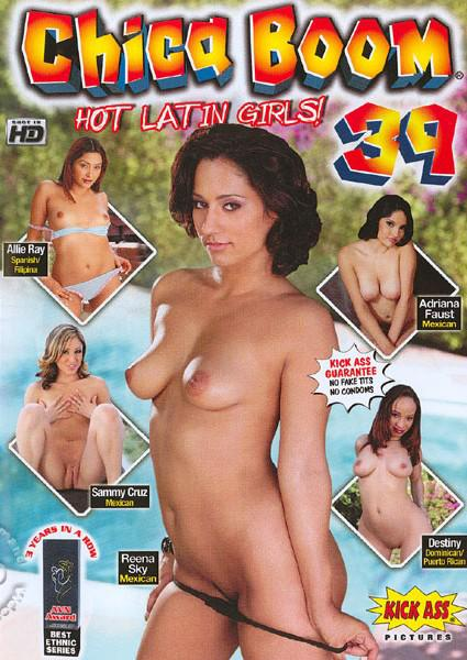 Chica Boom 39 - Hot Latin Girls Box Cover