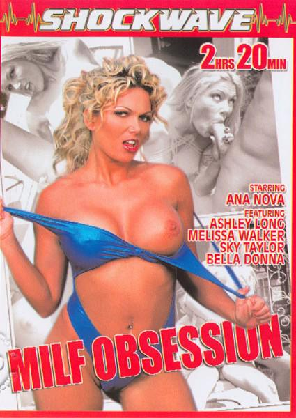 MILF Obsession Box Cover
