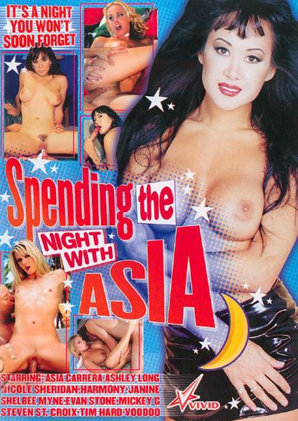Asia Japan Perfect Uncensored