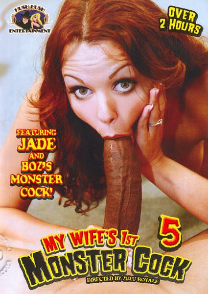 Wifes first monster dick