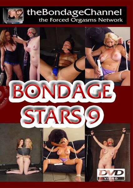 Bondage Stars 9 Box Cover