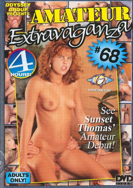 Adult video amatuer extravaganza