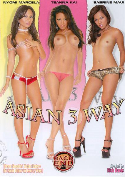 Asian 3 Way Box Cover